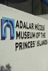 Büyükada Gezilecek Yerler Müze