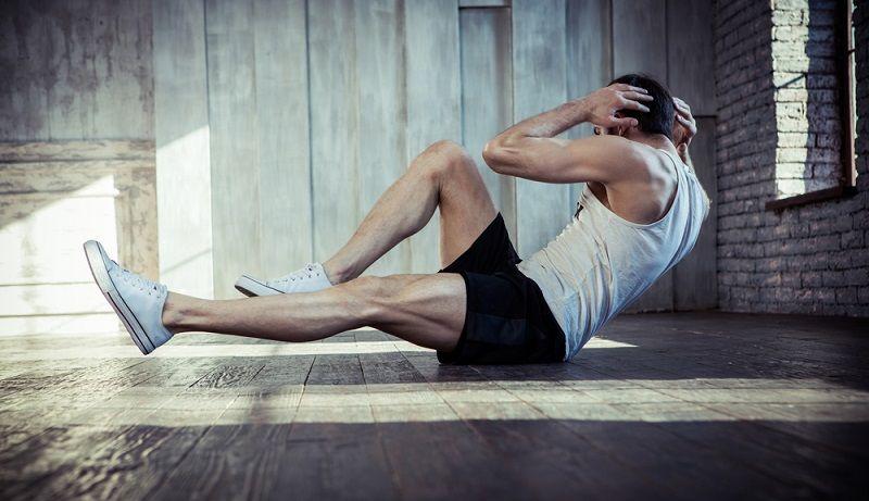Fitness Nedir Ne İşe Yarar?