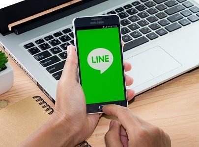 Görüntülü Sohbet Programları Line