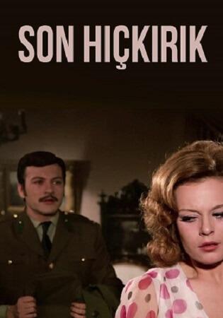 7x10_son-hckrk