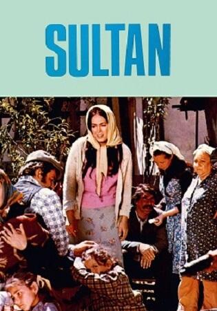 7x10_sultan