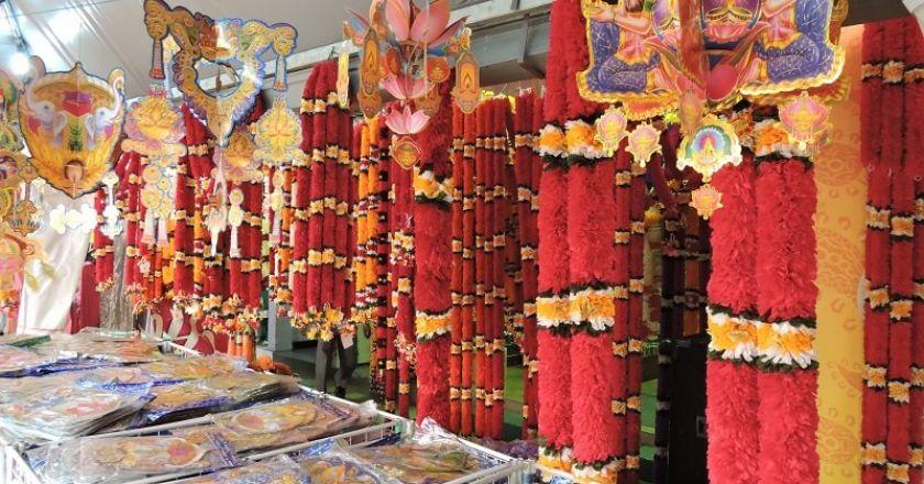 Hint Festivalleri